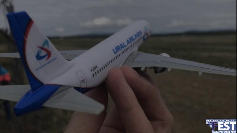 Аэропорт МагаданA320Ural airlines