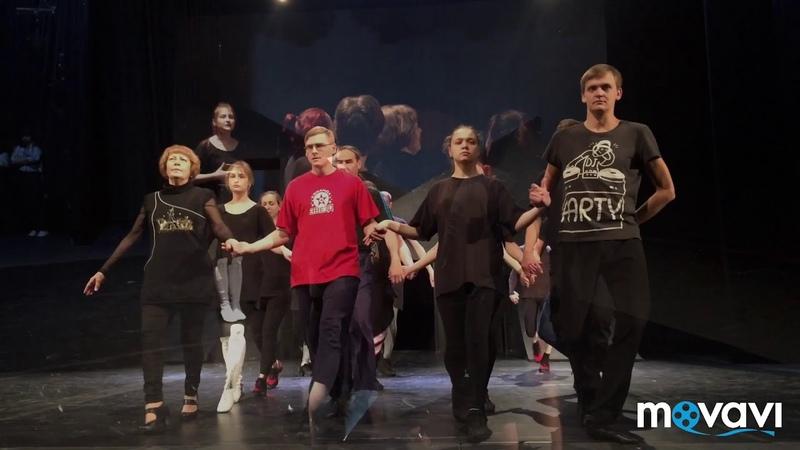 Проще легче выше веселее К С Станиславский Репетиция в Липецке