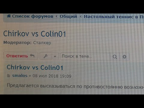Vs Colin01 TTSPORT forum tabletennis battle 17 11 18