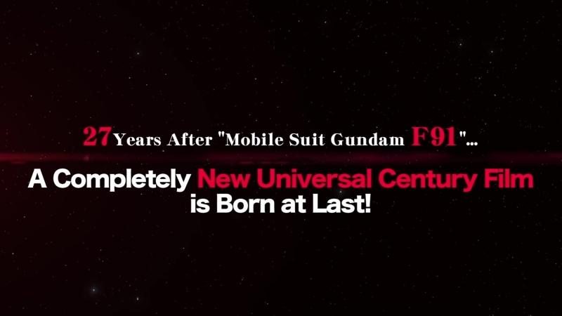 [SP Movie]Mobile Suit Gundam NT (Narrative) Teaser