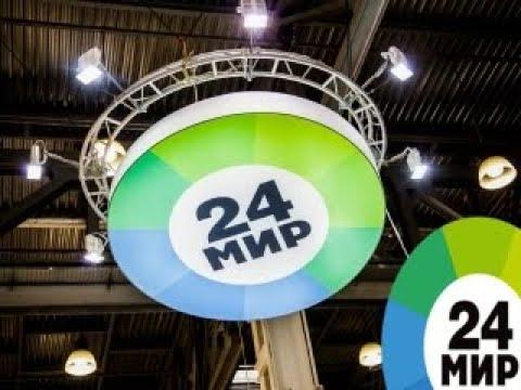 МИРовая символика: что символизируют цвета логотипа нашего канала - МИР 24