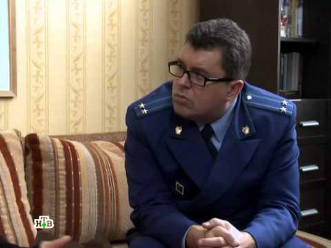 Прокурорская проверка - «Врачебная тайна-2» [16]