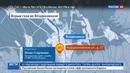 Новости на Россия 24 • Взрыв в котельной Владикавказа оставил людей без воды