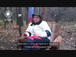 Интервью нашего лесного жителя. Анонс