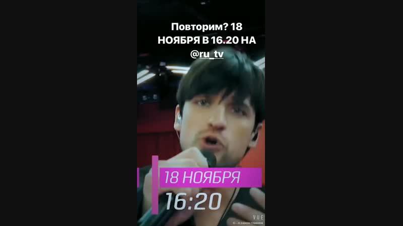 Дмитрий Колдун on RuTV AGAIN!