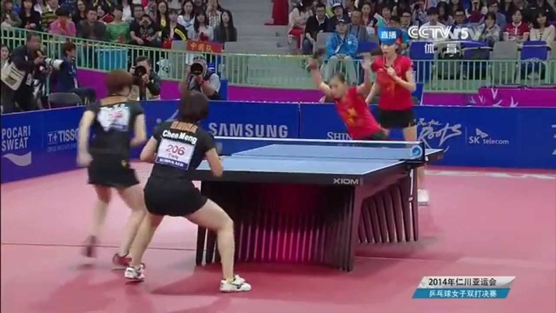 2014 Asian Games WD-Final Liu ShiwenWu Yang - Cheng MengZhu Yuling [HD] [Full MatchChinese]