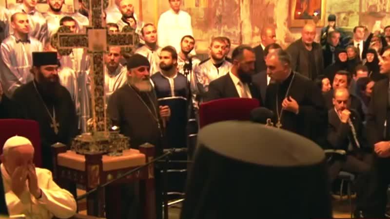სვეტიცხოველში მამა სერაფიმეს არამეულ ენაზე გალობამ რომის პაპი აატირა HD.mp4
