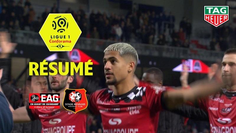 Лига 1. 18 тур. Генгам - Ренн (Обзор матча)