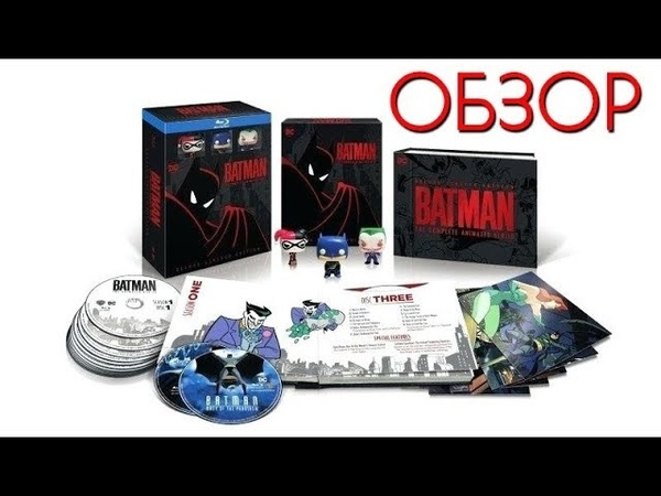 Batman The Complete Animated Series Blu Ray Обзор