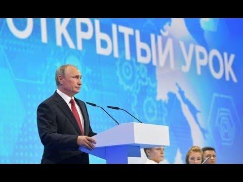 Форум ПроеКТОриЯ. Большой открытый урок с президентом РФ. Полное видео