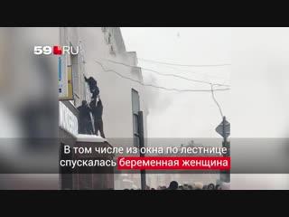 В Перми произошел пожар в бизнес-центре на Монастырской