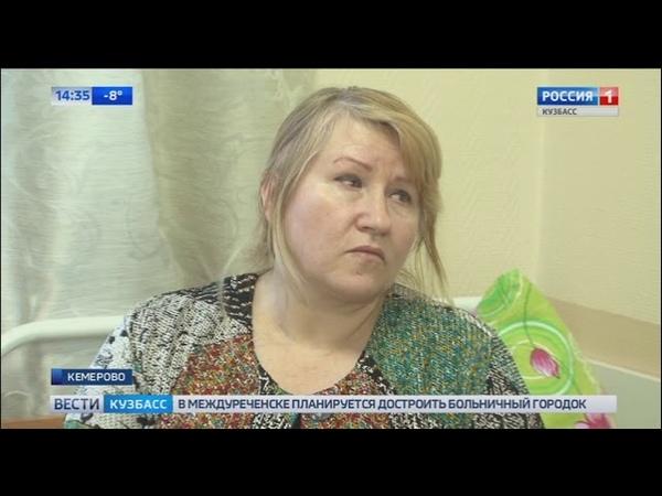 В Кемерове пациенту из Бурятии удалили гигантскую опухоль головного мозга