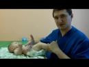 Техники детского массажа стоп и ножек