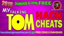 HOW TO HACK FREE DIAMONDS COINS MY TALKING TOM - GET FREE UNLIMITED DIAMONDS COINS TALKING TOM