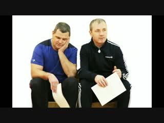 Наши тренера