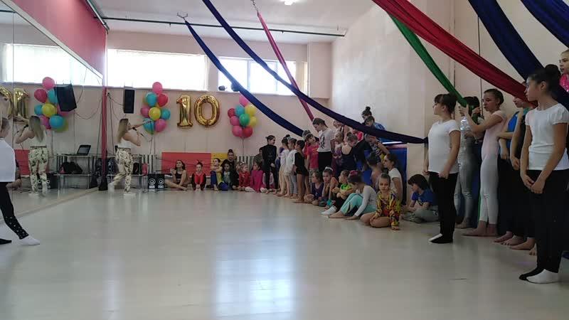 Танцевальная студия Ева 10 лет. 19.04.19