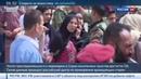 Новости на Россия 24 • Примирение враждующих сторон в Сирии все не так просто, как заявляется