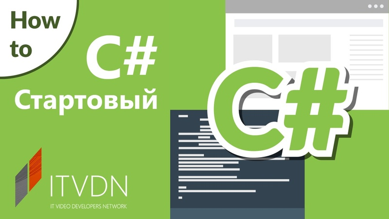 Как работает преобразование типов в C?