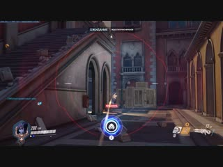 Widow flank route + trick