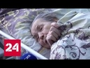 В Перми объявлен в розыск директор частного приюта для престарелых Надежда - Россия 24
