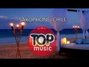 SAXOPHONE RELAXING ROMANTIC SAX SMOOTH INSTRUMENTAL MUSIC HOUSE Instrumental Soft Music