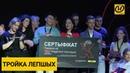 Velcom YOUTH тройка з 10 фiналiстаў TEDxYouth@Minsk едзе ў Аўстрыю на TEDxKlagenfurt