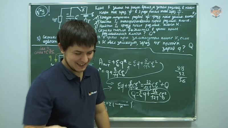 математики