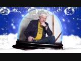 httpsvk.comarhishanson для нас ..Леонид Телешев - Новый год... видеоРолик Сергея Елисеева ПРЕМЬЕРА 2019