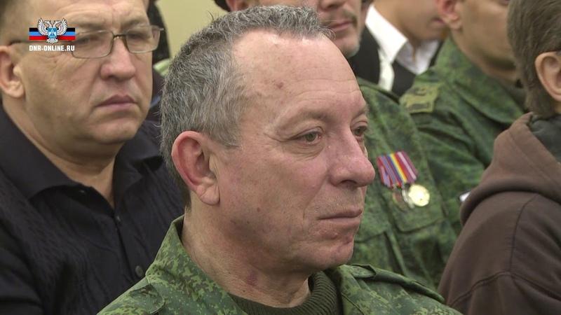 Конференция «Мариуполь в замкнутом кругу военного положения и Азовского кризиса»