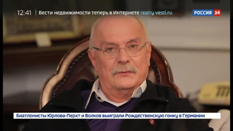 Бесогон TV Ослепленные ложью декабрь 2017