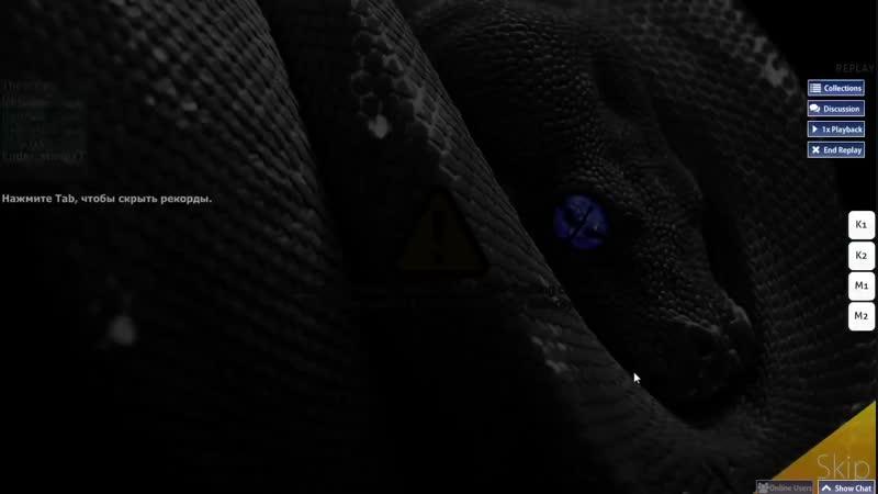 Feint - Snake Eyes (Feat. CoMa) 55pp pass