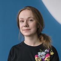 Катя Якушева |