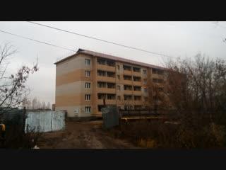 Обманутые дольщики в Рузаевке, ул. Горького 60.