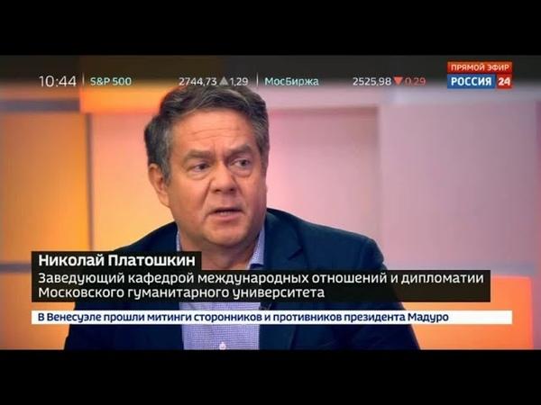 Николай Платошкин КИТАЙ плюет нам в лицо