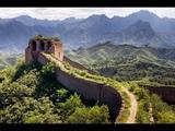 СТЕНА.Китайский археолог показал документ,который Китай с крыв ал от всего мира.9000 км обмана