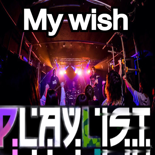 Playlist альбом My Wish