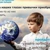InfoLifeVRN - Развивашки для взрослых и детей