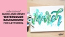 How to create this quick messy colorful watercolor background