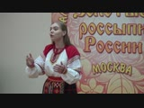 Екатерина Колесник