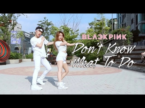 [MAXXAM] BLACKPINK 'Don't Know What To Do' Cover Dance