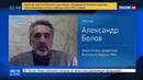 Новости на Россия 24 • Миграционный кризис: европейцам предлагают красные кнопки и шорты безопасности