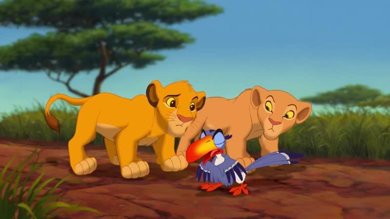 Der König der Löwen - Ich will jetzt gleich König sein [HD] [GERMAN]