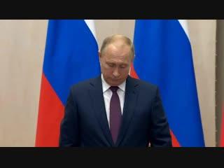Путин и ас-Сиси почтили память погибших в Керчи минутой молчания