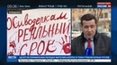 Новости на Россия 24 • Хабаровские живодерки могли входить в секту