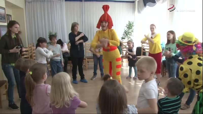 Волонтёры устроили праздник для ребят из реабилитационного центра «Меридиан»