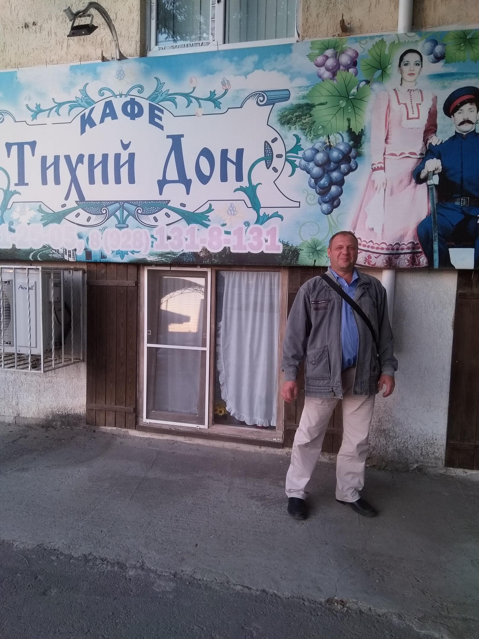 Aleksey, 48, Udomlya