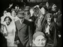 История Ленфильма 1925 год Еврейское счастье