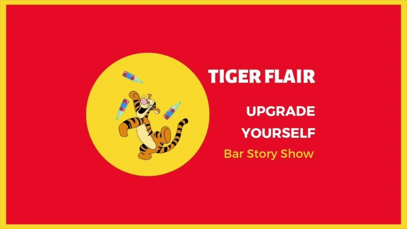 Tiger Flair 1 Bartending Upgrade