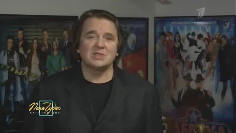 Поле чудес Первый канал 31 07 2015 Якубовичу 70 лет