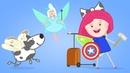Мультфильм Смарта и чудо сумка - Мультсериал - Сборник мультиков для девочек